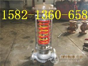 ZZYP-16C/25C铸钢自力式压力调节阀(调压介质蒸汽氮气氨气)