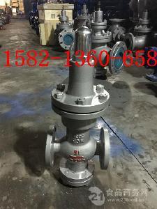 Y44H-16C/25C铸钢波纹管法兰蒸汽减压阀DN40/50/80