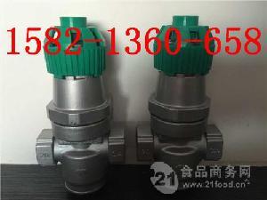 Y14H-16P不锈钢304波纹管丝口蒸汽减压阀DN15/20/25