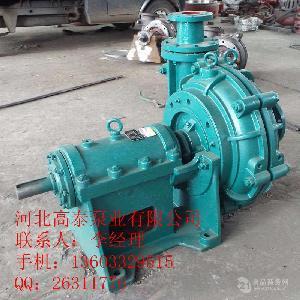 尾矿渣浆泵 65ZJ-I-A30卧式耐磨渣浆泵高铬合金配件