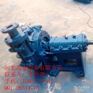 河北渣浆泵 矿用80ZJ-I-A42离心式渣浆泵 矿渣泵