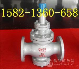 Y43H-16C铸钢先导活塞式高温蒸汽减压阀DN125/DN150/DN200