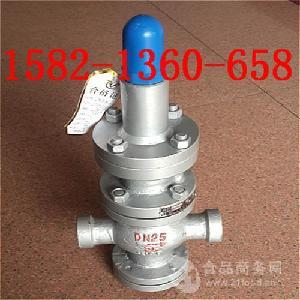 Y13H-16C/25C DN32铸钢先导活塞式丝口可调式蒸汽减压阀