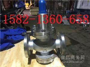 Y42X/F-40P/64P DN65压缩空气不锈钢弹簧薄膜式减压阀