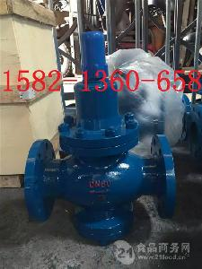Y42X-16C/25C/40C DN150铸钢弹簧活塞式水/空气/油品减压阀