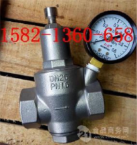 304带压力表Y13X-16P双活塞可调式减压阀DN32/40/50