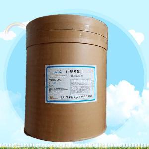 L-组氨酸生产厂家 L-组氨酸价格
