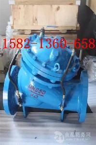 JD745X-10C DN450/DN600铸钢防水锤多功能水泵控制阀