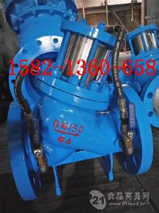 JD745X/DS101X-40C DN150铸钢活塞式多功能水泵控制阀
