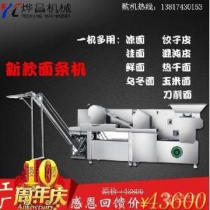 上海全自动面条机 五组面条机 面条机厂家直销