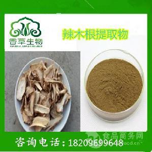 辣木根提取物 辣木根粉 天然有机 速溶辣木根粉 现货 市场行情
