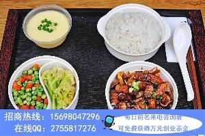 河南开一家馨泰快餐加盟店需要投资多少钱