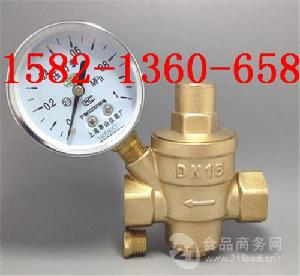 黄铜带压力表家用自来水可调式内螺纹减压阀4分DN15