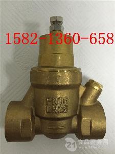 Y12X-16T黄铜带压力表可调式过滤型丝口减压阀DN15/20/25