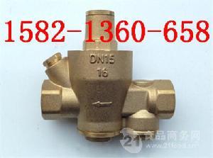 黄铜可调式过滤型带压力表内螺纹减压稳压阀DN15/20/25