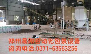 杂粮包装机 粮食包装秤厂家 肥料包装机价格促销