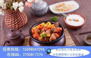 南阳开一家君竹瓦罐煨汤加盟店投资多少钱