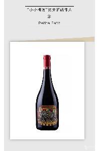 原瓶原装进口红酒 美国加州大象红葡萄酒 Petite Petit批发
