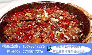 广东开一家宏渝干锅辣鸭头加盟店要多少钱