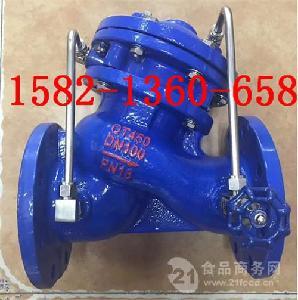 JD745X-10Q DN450球墨铸铁法兰多功能水泵控制阀