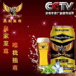 河南地区高档易拉罐啤酒厂家销售