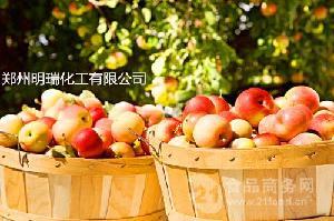 厂家直销  量大从优  正宗优质苹果香精