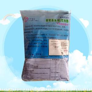 食品级江沪钛白复配着色剂高分散厂家