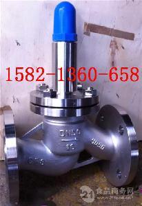 ZSX41X-16P锅炉暖气中央空调不锈钢梭式泄压阀DN100