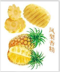 量大从优 正宗优质香精香料  凤梨香精  原产地现货