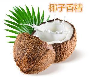 批发正宗原产地香精香料  量大从优  优质椰子香精
