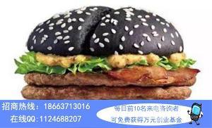北京开一家网红思思汉堡奶茶加盟店要多少钱