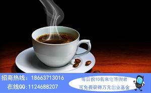 上海开一家网红远山有窑加盟店要多少钱