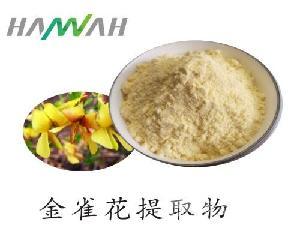 染料木素98% 紫雀花/金雀花提取物 金雀花异黄酮 现货
