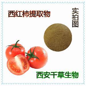 西红柿提取物 厂家生产动植物提取物番茄粉 定做天然浓缩流浸膏