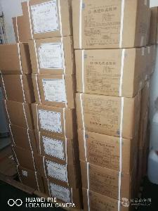 食品级异VC钠/D-异抗坏血酸钠生产厂家