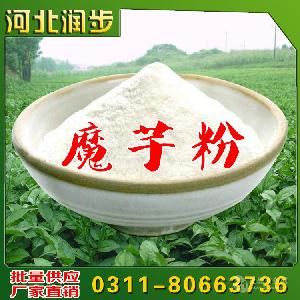 食用魔芋粉用法(型号多)魔芋微粉 魔芋胶 魔芋精粉用量