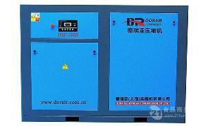 德瑞亚低压螺杆空压机 节能可靠