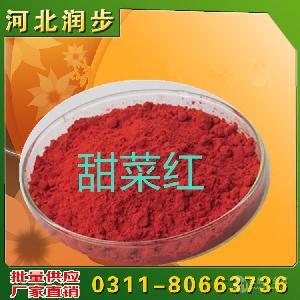食用甜菜红用法用量1