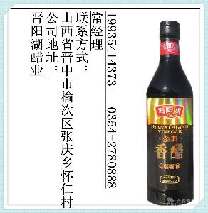 晋阳湖金典香醋山西老陈醋420ml扁瓶装调味食用山西老陈醋厂家