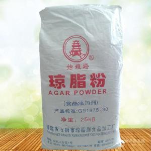 现货 食品级 增稠剂 果冻粉 寒天粉 培养基 琼脂粉