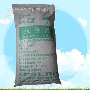 食品级二氧化硅 二氧化硅批发