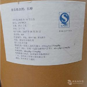 肌醇生产厂家  肌醇价格