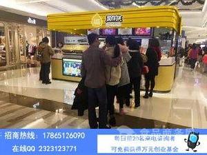 上海开家奶牛侠饮品小吃加盟店要多少钱