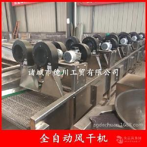 风干机厂家销售 清洗风干流水线