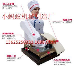 单刀双刀刀削面机器人奥特曼喜羊羊可选价格优惠成本低
