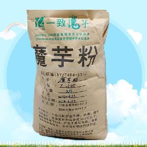 魔芋粉生产厂家  魔芋粉价格