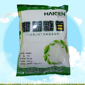 厂家供应食品级甜菊糖苷