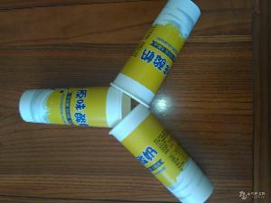 70mm口径巴氏奶纸杯双淋膜加厚工厂订制