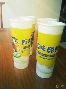 酸奶纸杯巴氏奶纸杯鲜奶纸杯70mm口径260ml包物流