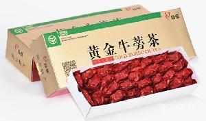 黄金牛蒡茶正品包邮
